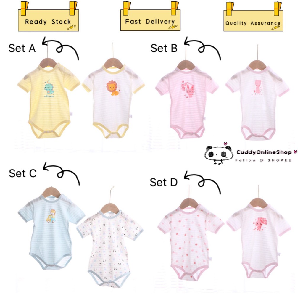 【5pcs SET】Export Quality Newborn Baby Clothing Rompers Soft & Breathable  Cotton