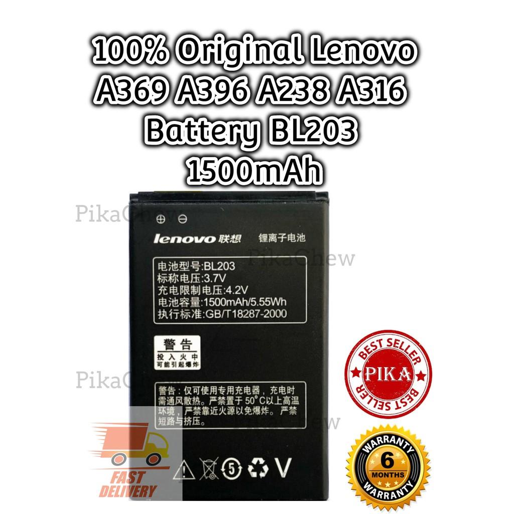 『PIKA』100% Original Lenovo A369 Battery | Lenovo BL203 Battery | Lenovo  A396 A238 A316 Battery (1500mAh)