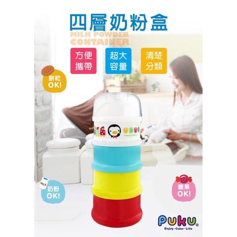 Ready Stock Puku Baby Milk Powder Storage Container 四層奶粉盒 P11000