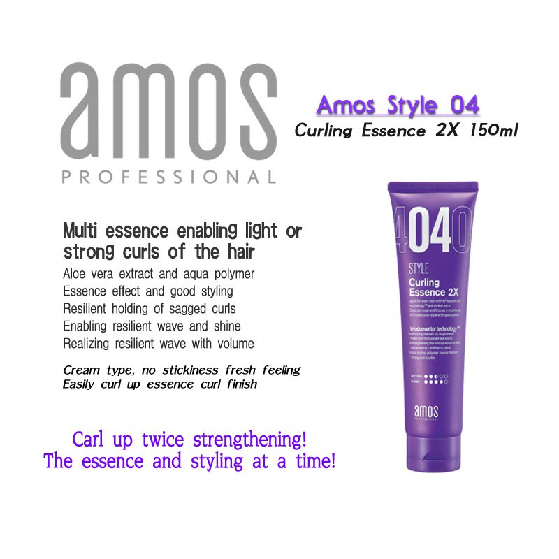 AMORE PACIFIC] Amos Style 04 / Curling Essence 2X 150ml | Shopee ...