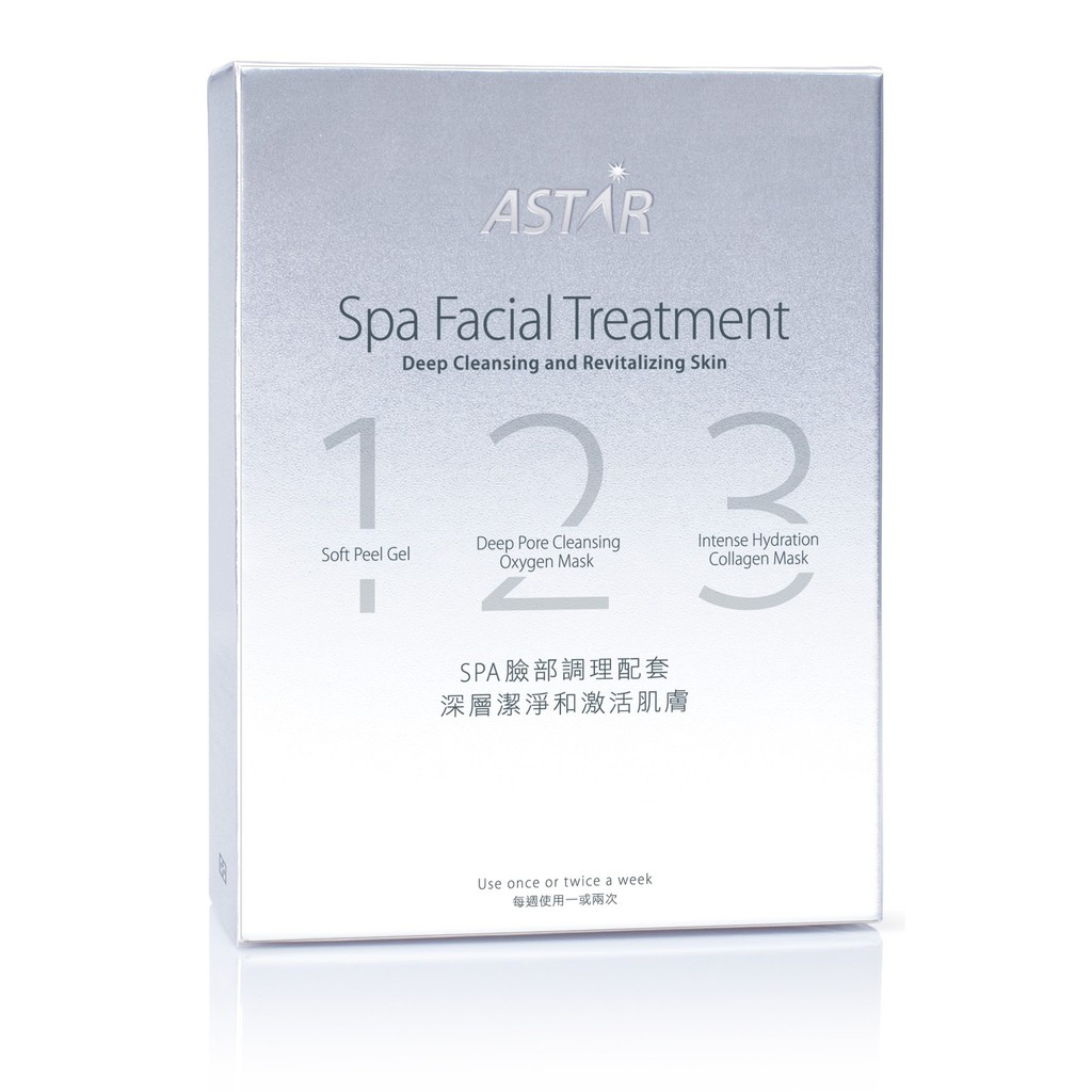 Astar The Best of the Best Spa Facial Treatment