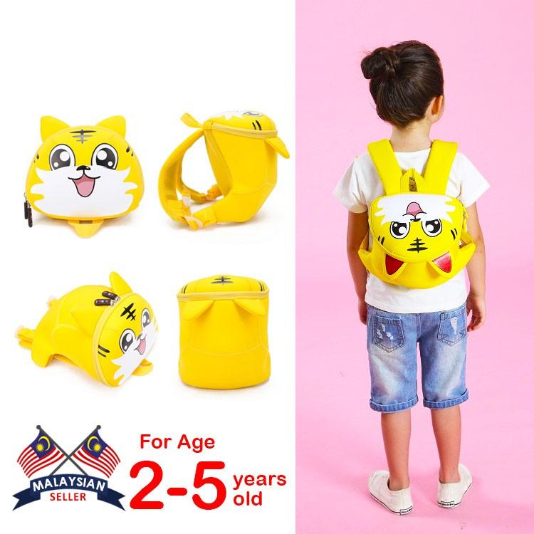 Children Backpack Little Tiger Boy Girl School Bag Children Kid Bag For Unisex
