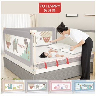 Toddler Bed Rail for Crib Extra Long Vertical Lifting Guardrail for Queen /& King Mattress Baby Bed Rail Guard with Double Lock 78-1 Side only