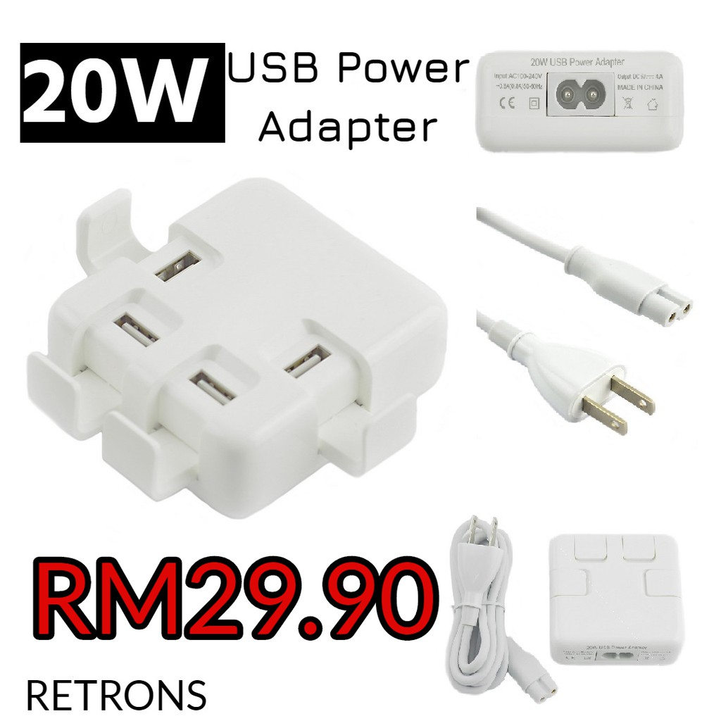 20 Watts USB Power Adapter  4 Ports Fast Charger White US Plug with 2 pin adapter 1 Month Warranty [CLERANCE SALE]