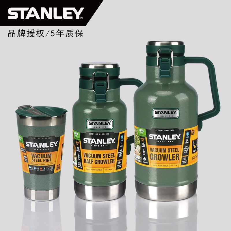 Stanley Classic STAINLESS STEEL Vacuum Insulated Growler MUG KEEP WARM WATER CUP