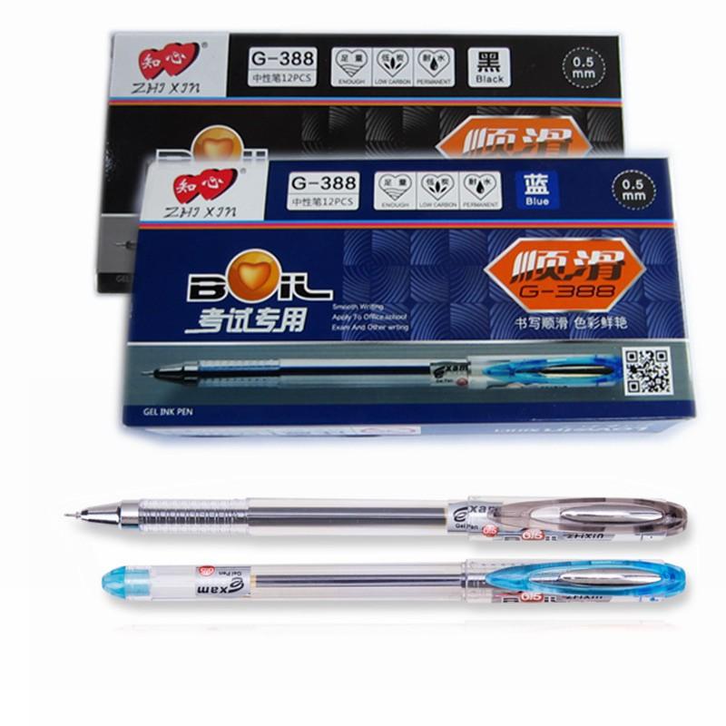 ZHIXIN Boil Love Gel Ink Pen 0.5 MM G-388 1 BOX