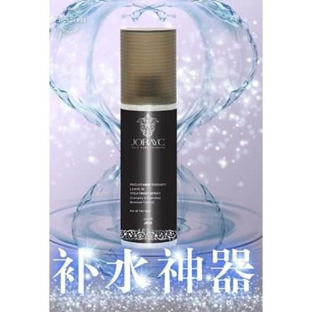 Jorayc Pro-Vitamin Therapy Leave-in Treatment Spray 180ml 补水神器