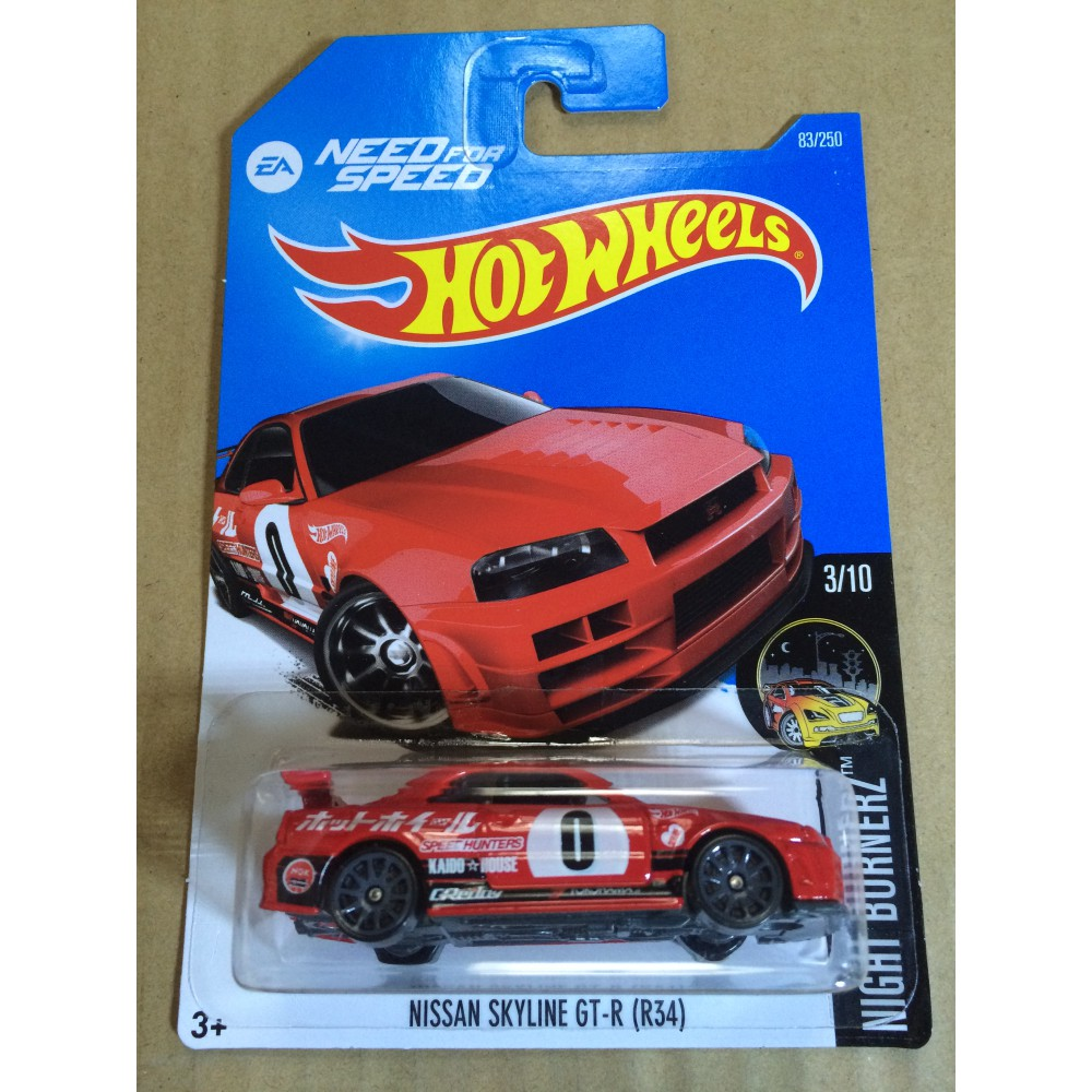 Hot Wheels Toyota Ae 86 Corolla Shopee Malaysia Hotwheels Red