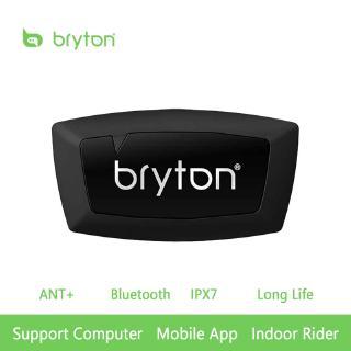 Bryton Rider 530T GPS Computer ANT+ BLE Smart Dual sensor Heart Rate Monitor