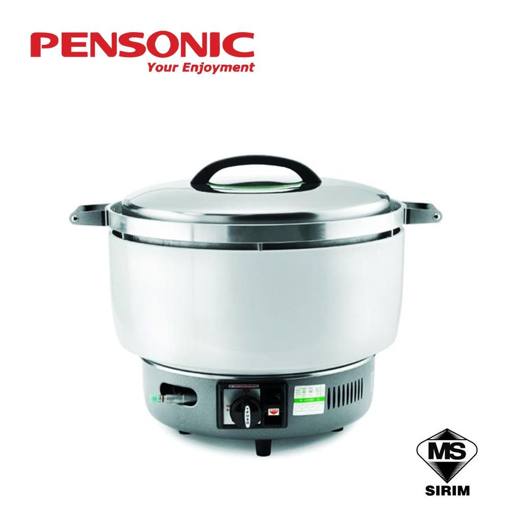 Pensonic Rice Cooker (14L) PGR-899N