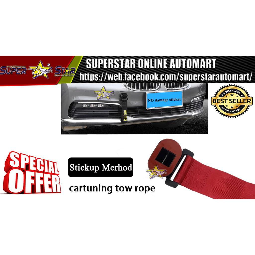 M POWER DUMMY TOWING HOOK (RED)