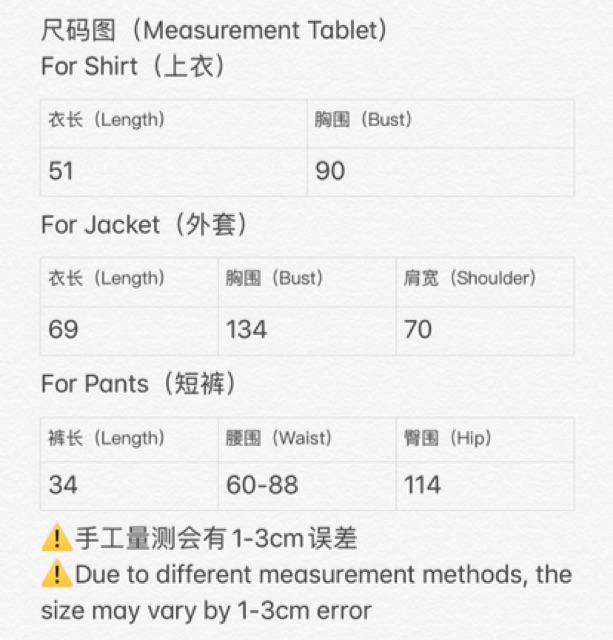 【Free size】Korean 3 piece Suit 春季新款套装韩版小吊带+西装外套+高腰短裤纯色时尚三件套女装潮