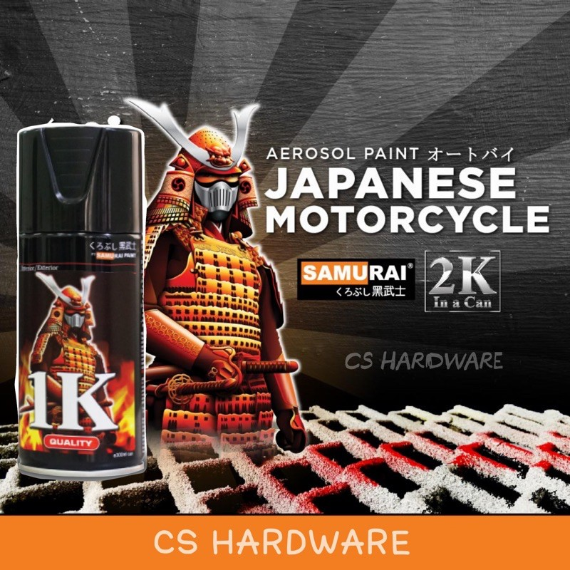 Samurai Paint 1K Clear Lacquer  Spray Paint - Clear