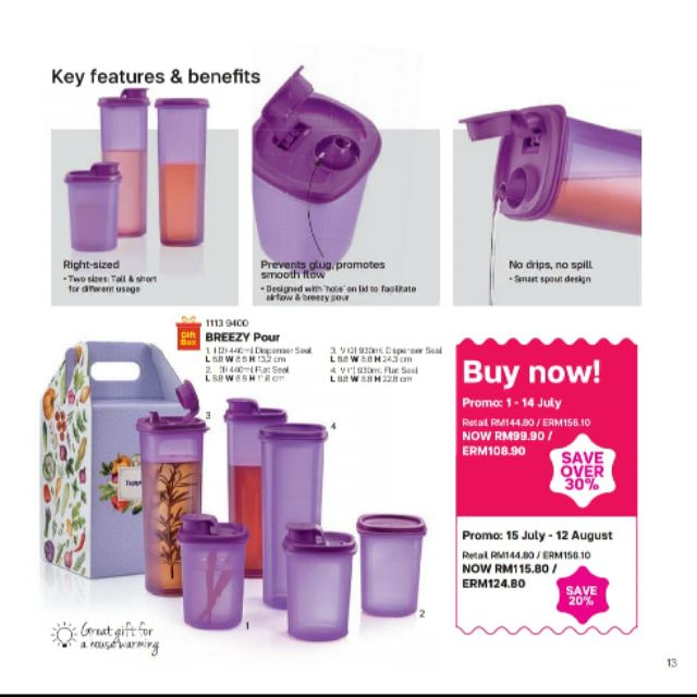 OFFER!! TUPPERWARE PURPLE SMOOTH AND BREEZY POUR