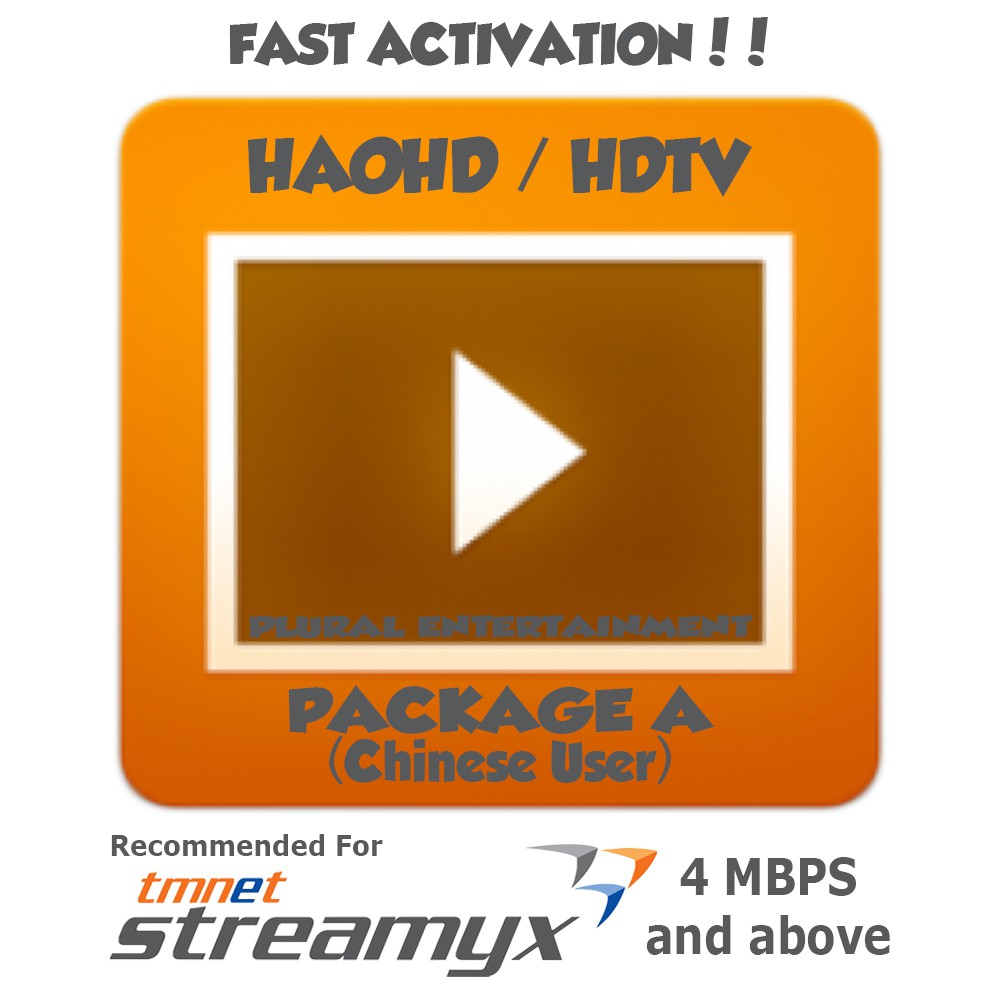 [1 Day Free Trial] HDTV / HAOHD Pack A (Chinese User)