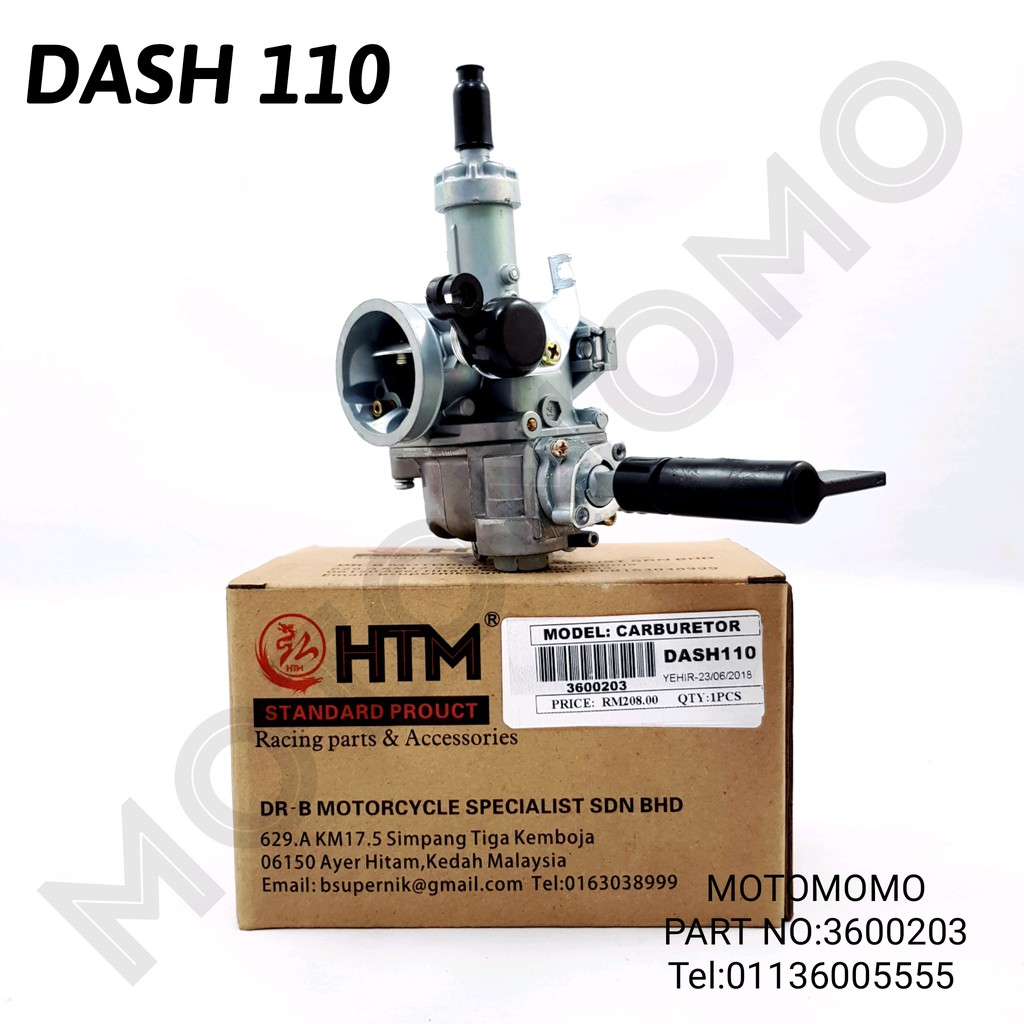CARBURETOR DASH110 HTM