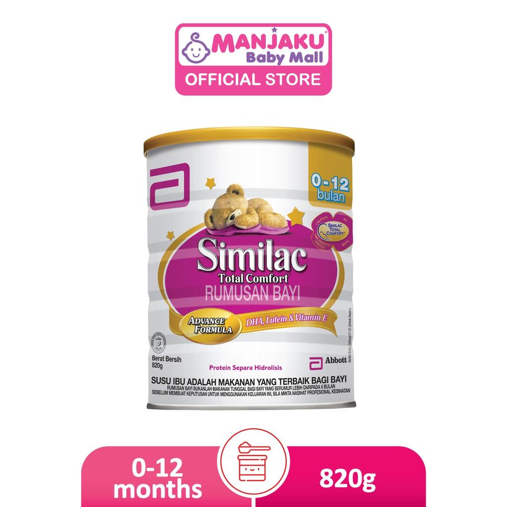 SimilacTotal Comfort (820g)