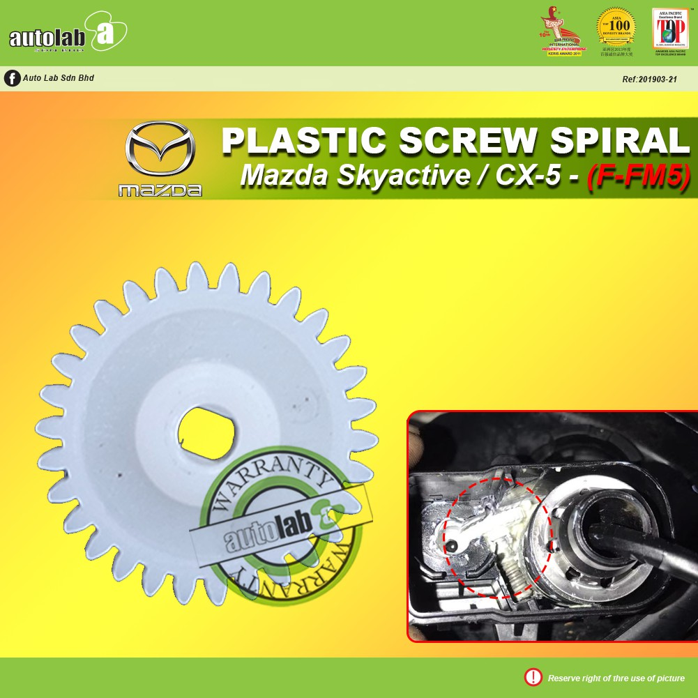 Side Mirror Replacement Plastic Screw Spiral (1 pcs) - Mazda Skyactive / CX5 (F-FM5)