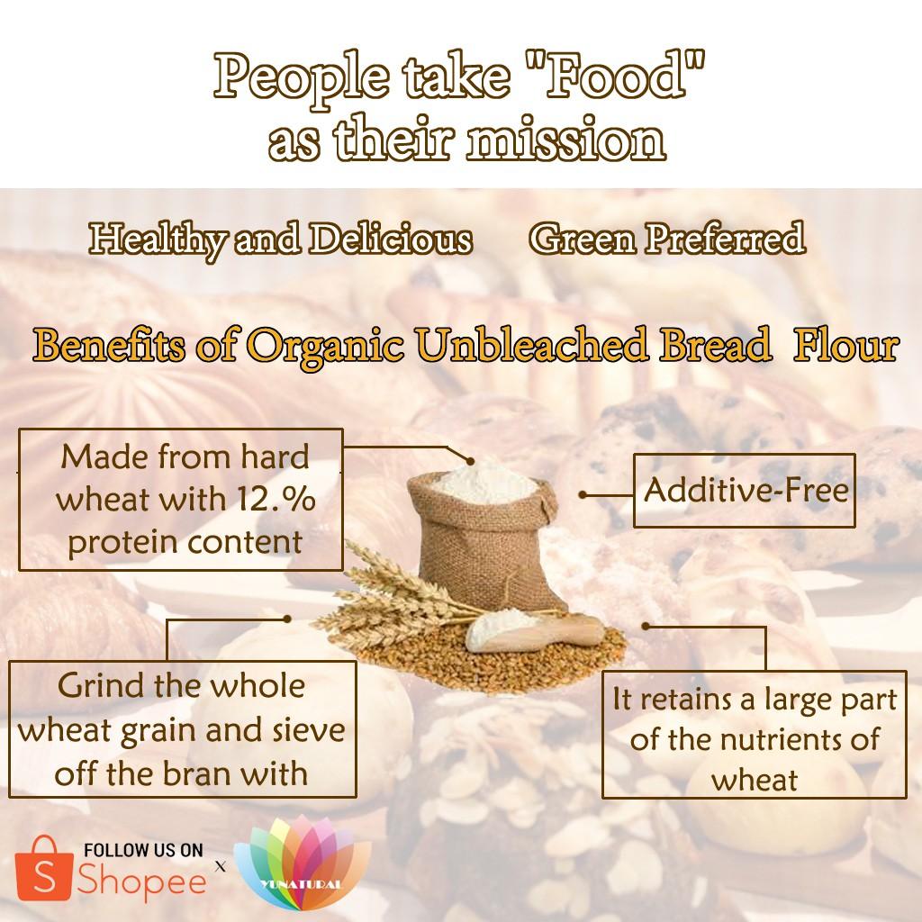 [LOHAS] Organic Unbleached Bread Flour 有机高筋面粉 (面包粉)1kg