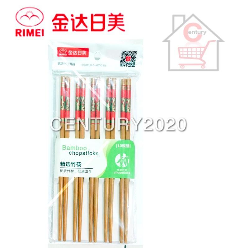 RIMEI Painted Printing Bamboo Chopstick Chinese Word Printing 10 Pairs 31304