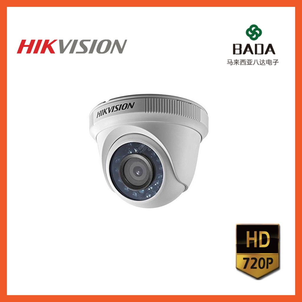 Bullet Camera HD 4-PACK 4in1 Hikvision DS-2CE16C0T-IRF 720P 2.8MM TVI//AHD//CVI