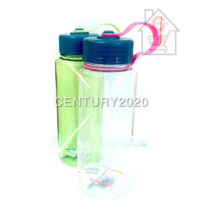 RIMEI Travel Bottle Sports Water Bottle Double Mouth Leak Proof With Filter 1200ml