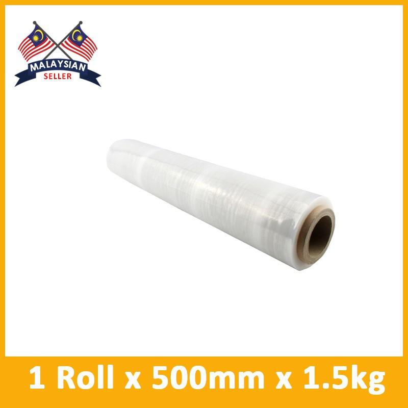 (500mm, 1 5kg) Stretch Film Pallet Wrap Transparent (core 300, net 1 2kg)