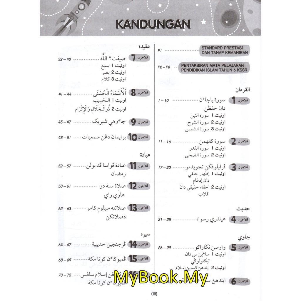 Myb Buku Latihan Modul Aktiviti Pintar Cerdas Pendidikan Islam Tahun 6 Sasbadi Shopee Malaysia