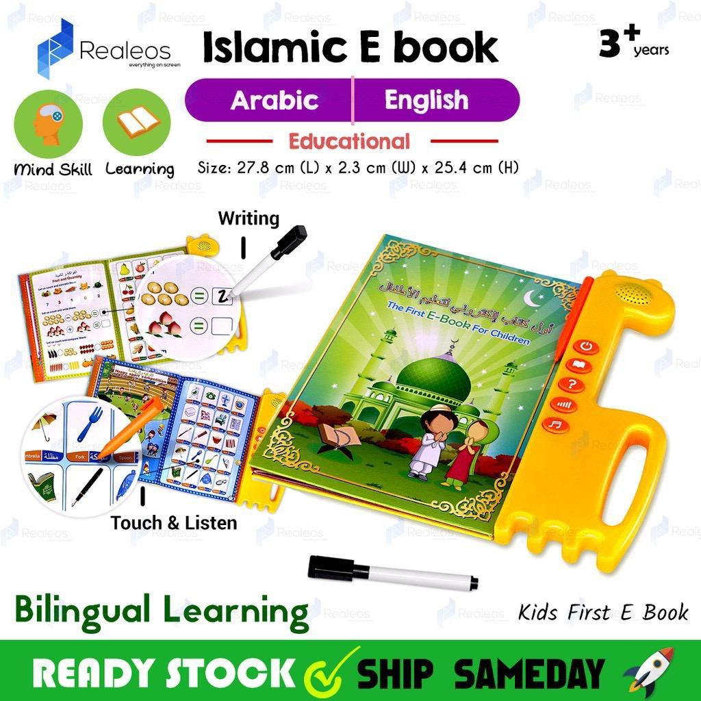 -MALAYSIA READY STOCK- AYNEW Al-Quran Islamic EBook ARABIC AND ENGLISH For Children Education Toy E-Book.