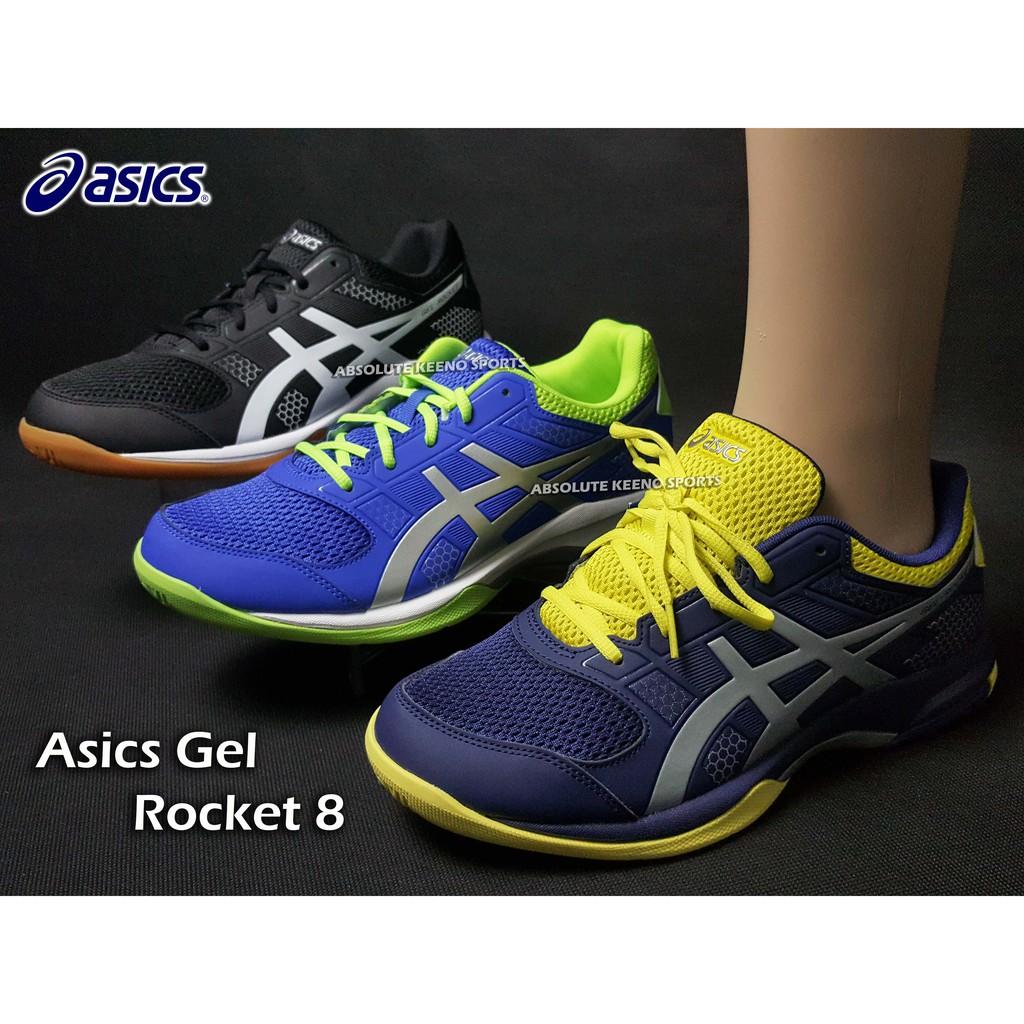 e0e2a16c98 【NEW】Asics Gel Rocket 8 B706Y-012/B706Y-426/B706Y-427 | Shopee Malaysia
