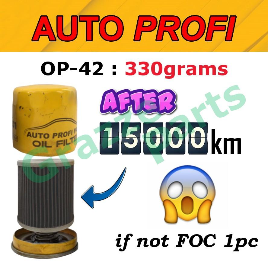 Auto Profi Engine Oil Filter OP-42 for Serena ( C23 ) Terrano ( WD21 / R20 ) Urvan ( E23 / E24) Vanette ( C22 ) Sentra