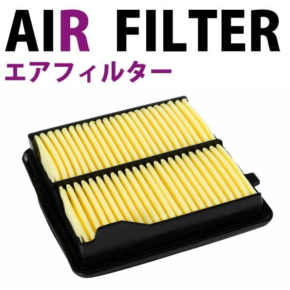Engine Air Filter for 2008-2013 Honda City (Fit ) /Jazz