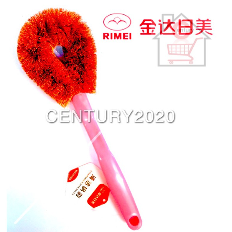 RIMEI Coconut Palm Brush Plastic Handle Coconut Palm Non Stick Oil Pot Brush Pan Brushes Household Kitchen Cleaning Tool