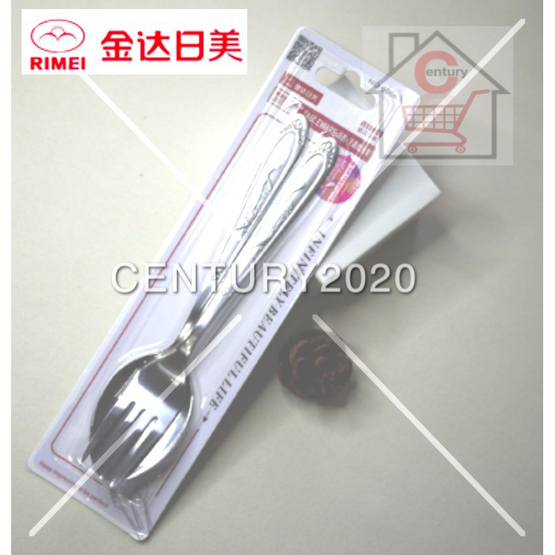 RIMEI Kitchenware Reusable Anti-Slip Stainless Steel Chinese Fork and Spoon Set A60663C1