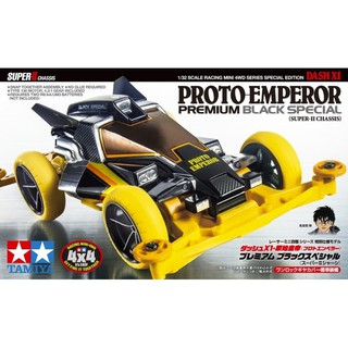 Tamiya Mini 4wd Astro Boomerang Clear Red Special | Shopee