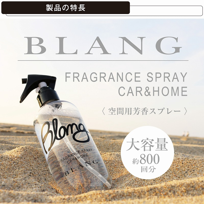 Carmate Blang L801 340g Strong Fragrance Spray Type-White Musk