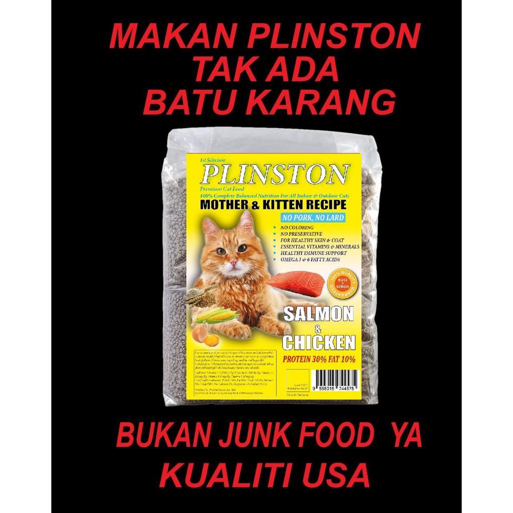 PLINSTON Premium Cat Food 1kg REPACK - 30% Protein 10% Fat | PLINSTON Makanan Kucing Premium 1kg |  | Murah Berkualiti