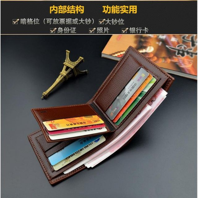 Summer Fashion Wallet Men soft leather Short Wallet With 10 Card Slots zip coin