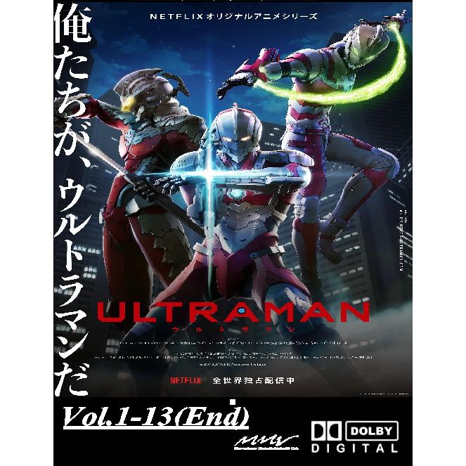 (DVD Anime)Netflix Original Ultraman