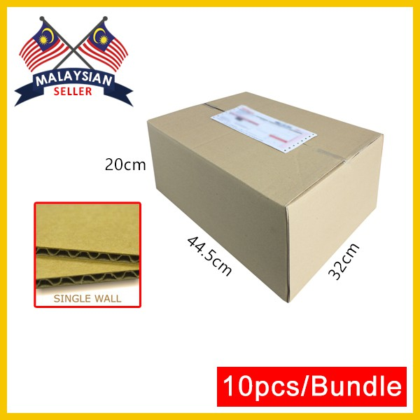(445mm x 320mm x 200mm, Set of 10) Single Wall Cardboard Carton Box