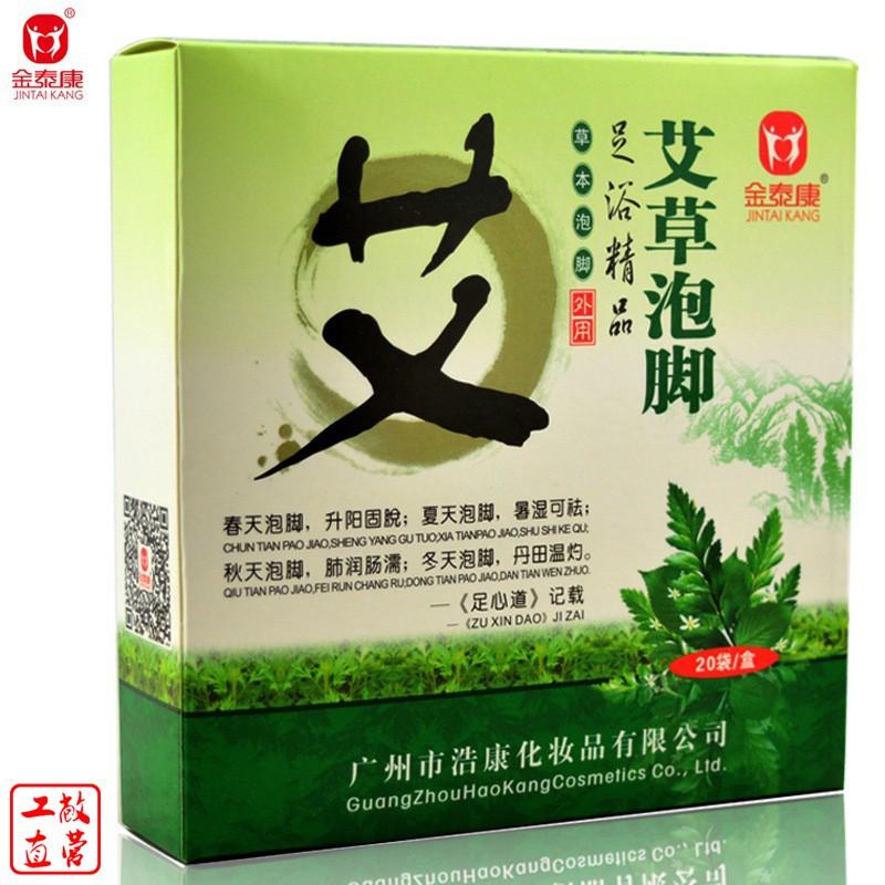 JK Home Foot Spa Powder Serbuk Spa Kaki 泡脚粉 足浴粉 泡脚药包 Foot Massage Detox Foot Care Herbal Leg Foot Soak 中草药足浴包泡脚粉