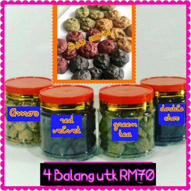 * 4in1 set cookies*crunchy*yummy