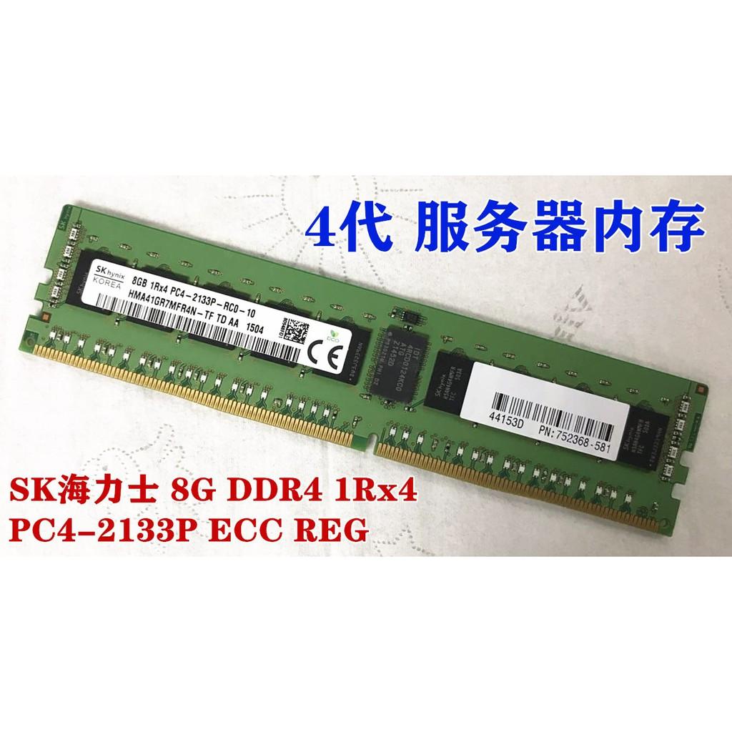 SK Hynix 8GB 1Rx4 PC4-2133P DDR4 ECC REG Server RAM HMA41GR7MFR4N-TF