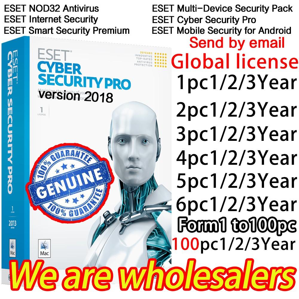 eset smart security 7 activation key 2018
