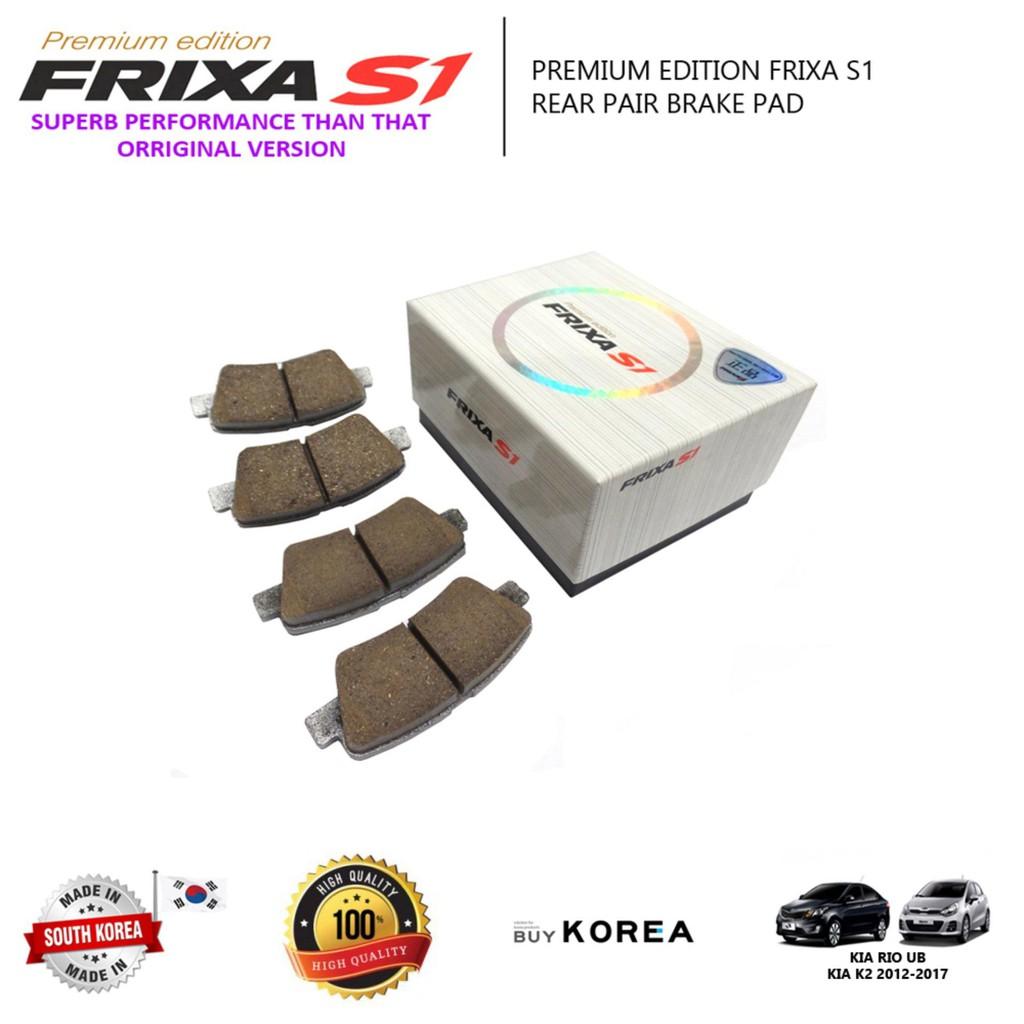 Kia Rio UB Kia K2 Front Premium Edition Frixa S1 Brake Pad