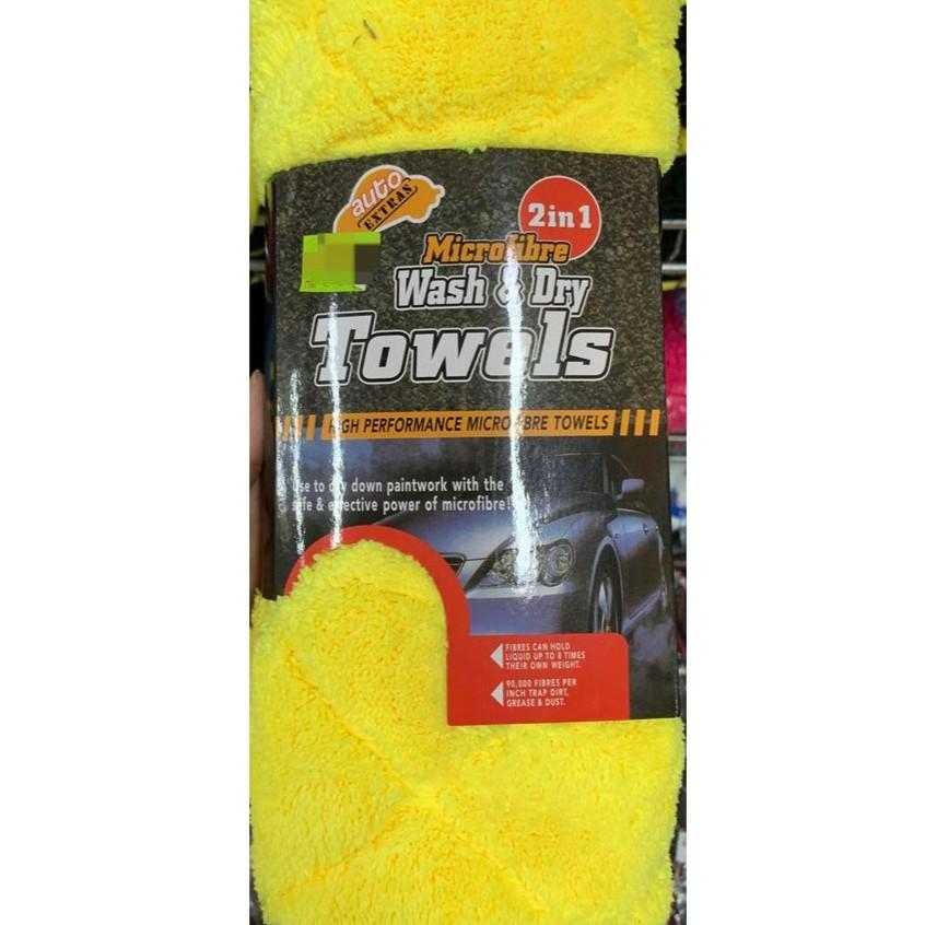 🔥STOCK ADA🔥2IN1 MICROFIBER CAR WASH & DRY TOWEL HIGH QUALITY TUALA KERETA CUCI DAN KERING BERSIH