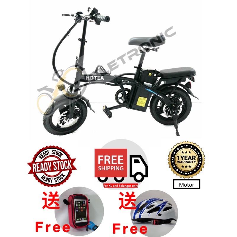 [Ready stock]Cycletronic E-Bike Foldable Series FD-2