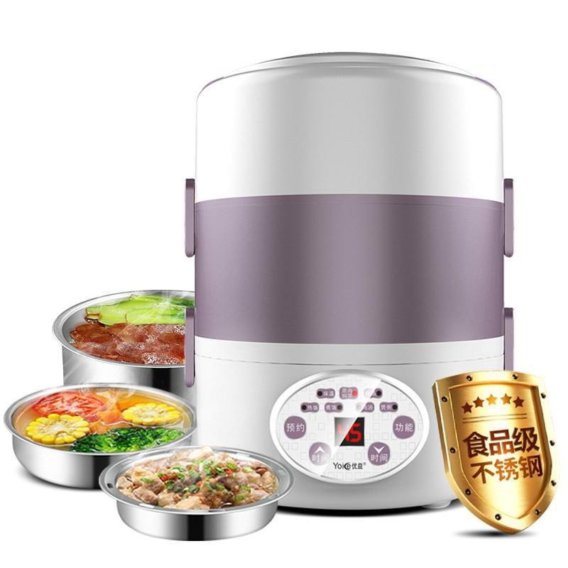 c576898b5 Electric Lunch Box Mini Rice Cooker Multi Food Steamer 24h Reservation  Timing