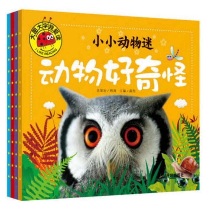 Ready Stock-Children animal books 大图大字我爱读注音彩绘全套4本小小动物迷动物好奇怪动物好萌啊动物好有趣动物好威风