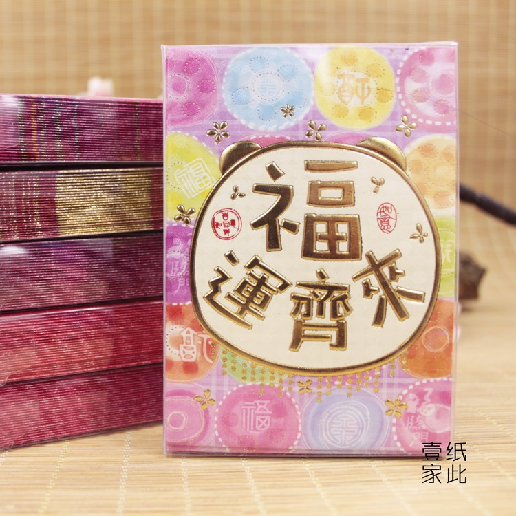【HOT ITEM】Red packet angpow 2021 牛年红包封